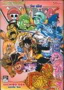One Piece 76 วันพีช (Bookการ์ตูน 30%)